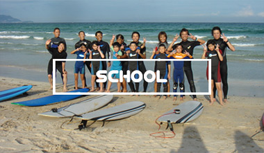 Surfin' School