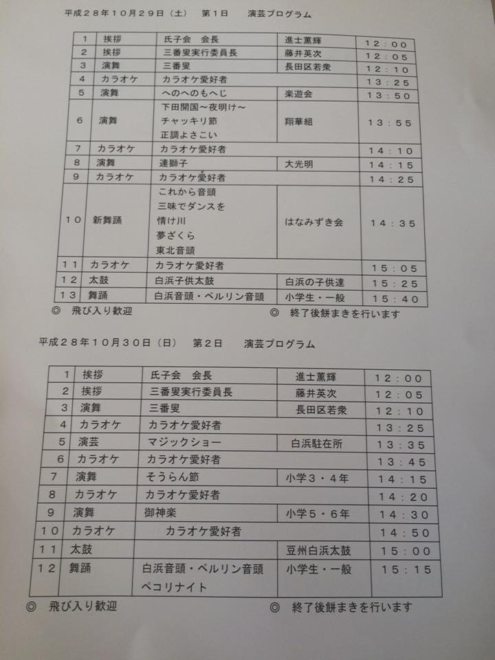 ファイル 74-2.jpg