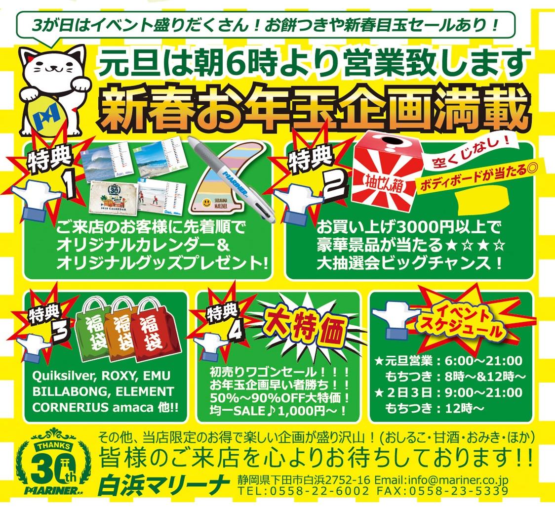 ファイル 75-3.jpg