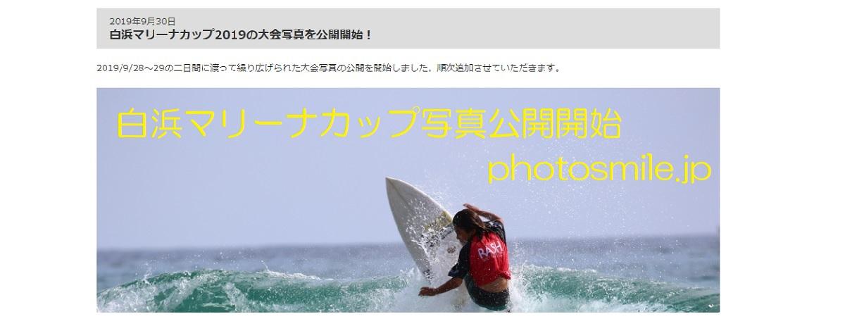 mariner_cup_photo
